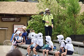 春季遠足 よこはま動物園 ズーラシア